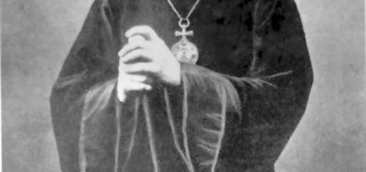 пастырь-мученик Русской Церкви XX века