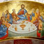 Правила святых апостолов и святых вселенских соборов