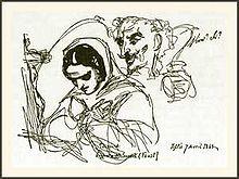 Рисунок Е. П. Блаватской