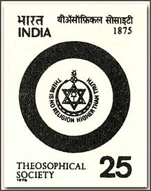 100-летие основания Теософского Общества